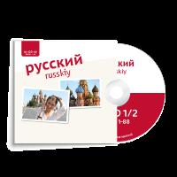 CDs beim Kurs Russisch für Anfänger (A1)